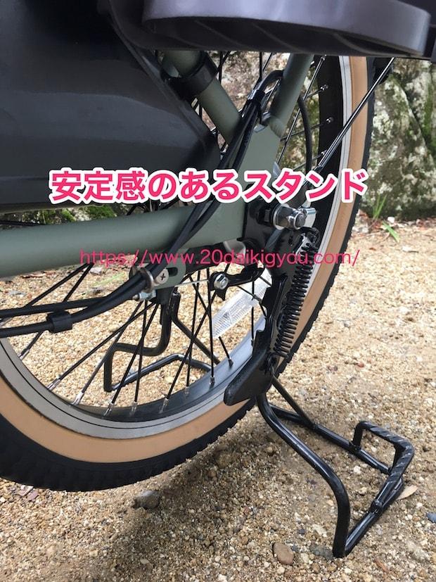 ギュット・アニーズ・KEのスタンドは安定感があります。スタンドを立てると前のハンドルがロックされるので、自転車が安定して子供を降ろしやすくなります。