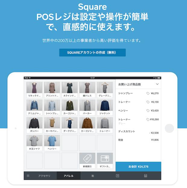 f:id:yukikkoro:20180913204440p:plain