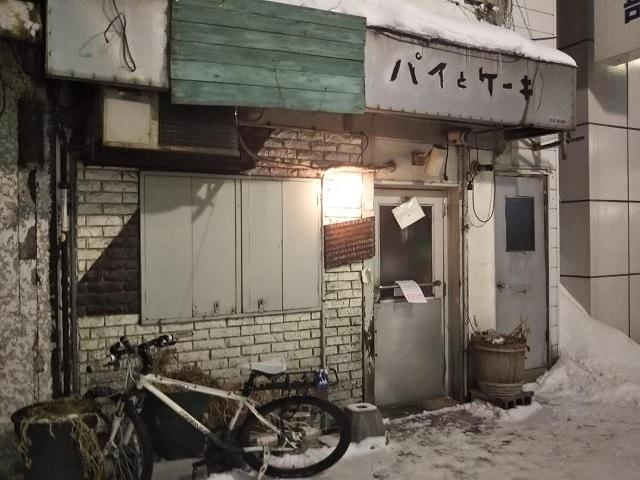 f:id:yukiko-0928:20180531144305j:plain