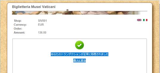 f:id:yukiko-0928:20190513095202p:plain