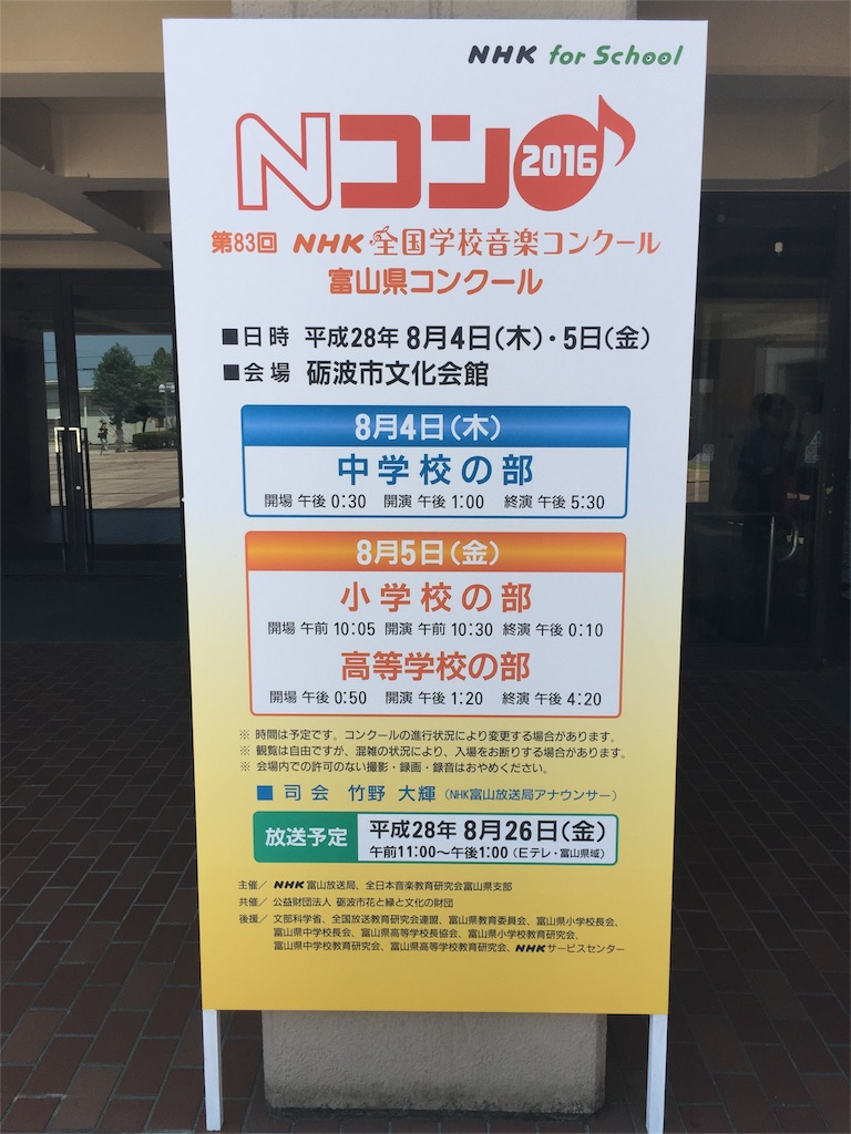 f:id:yukiko-f:20161218001145j:image