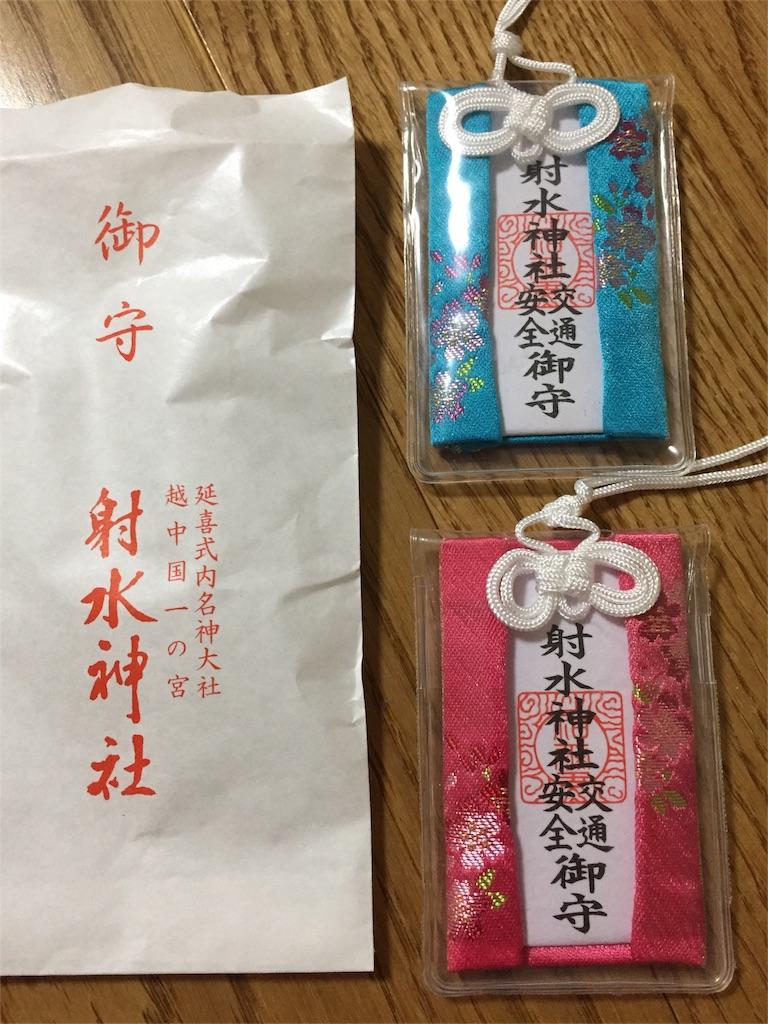 f:id:yukiko-f:20170107231345j:image