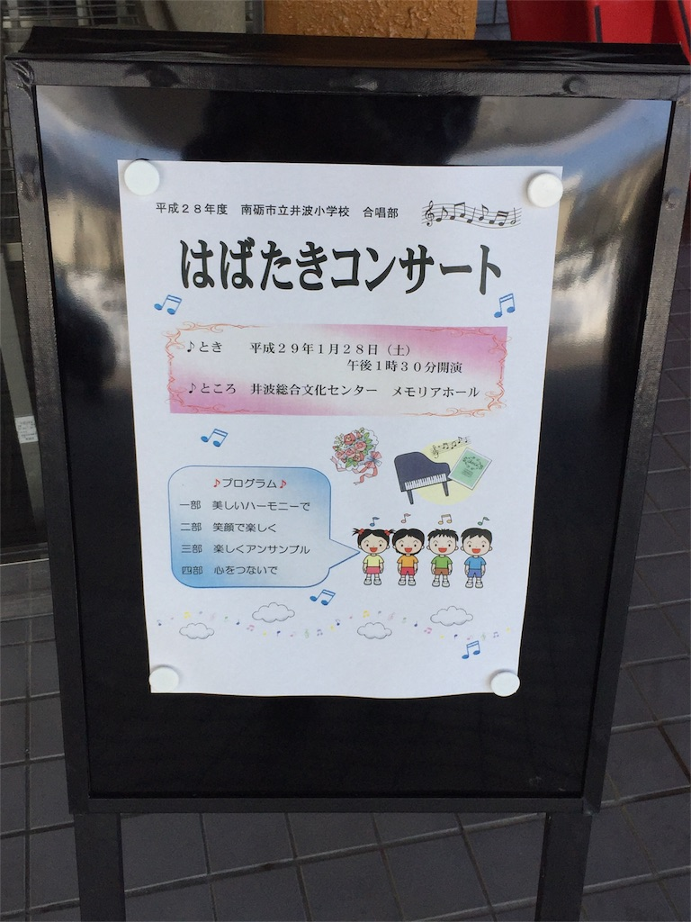f:id:yukiko-f:20170128234717j:image