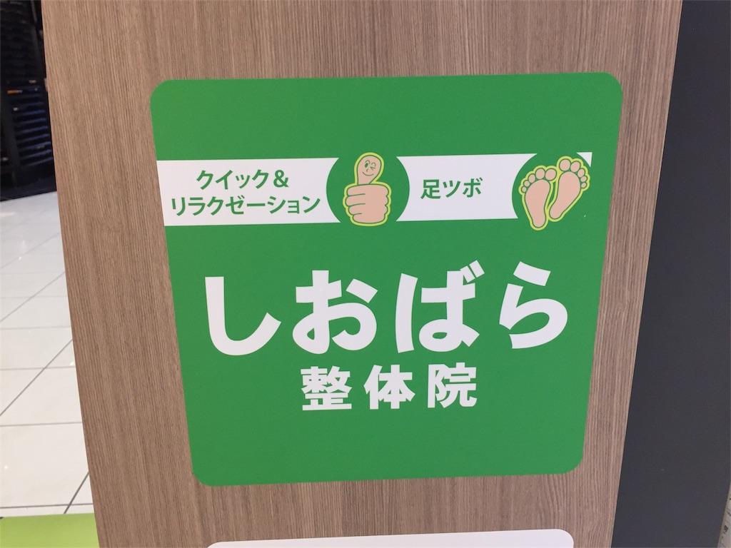 f:id:yukiko-f:20170209220850j:image