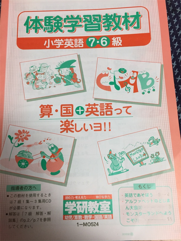 f:id:yukiko-f:20170220230734j:image