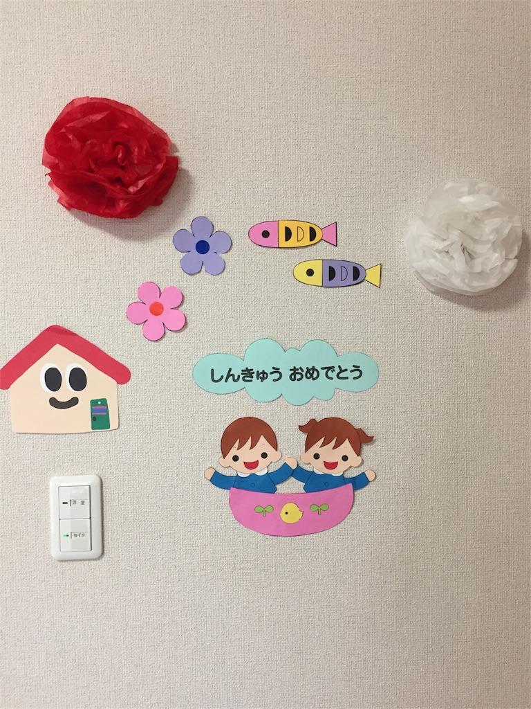 f:id:yukiko-f:20170403230016j:image