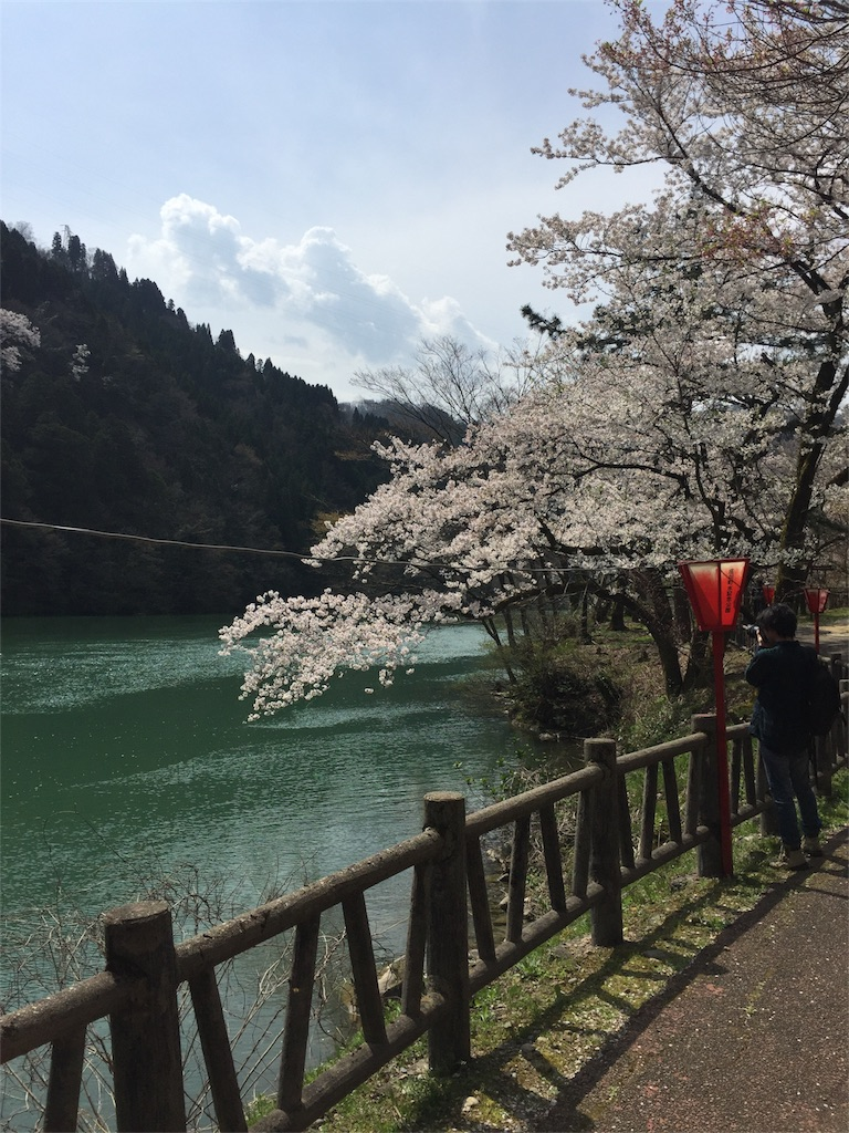 f:id:yukiko-f:20170416230905j:image