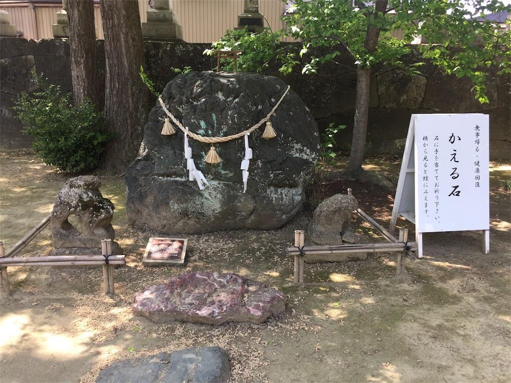 f:id:yukiko-f:20170507193411j:image