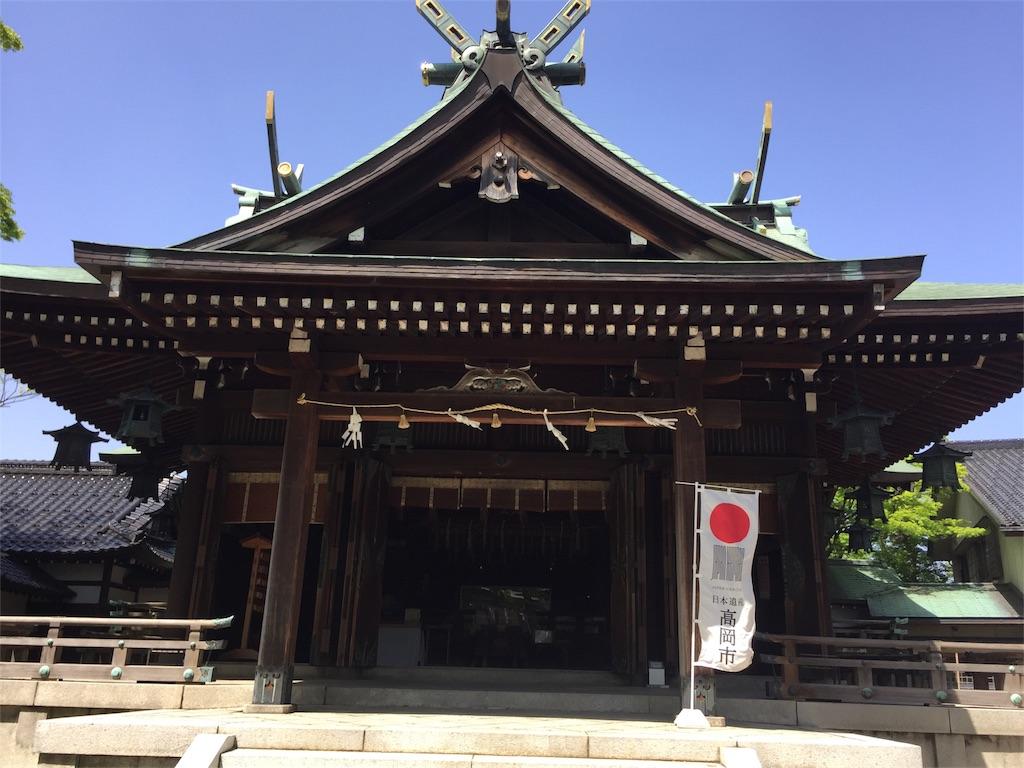 f:id:yukiko-f:20170507193433j:image