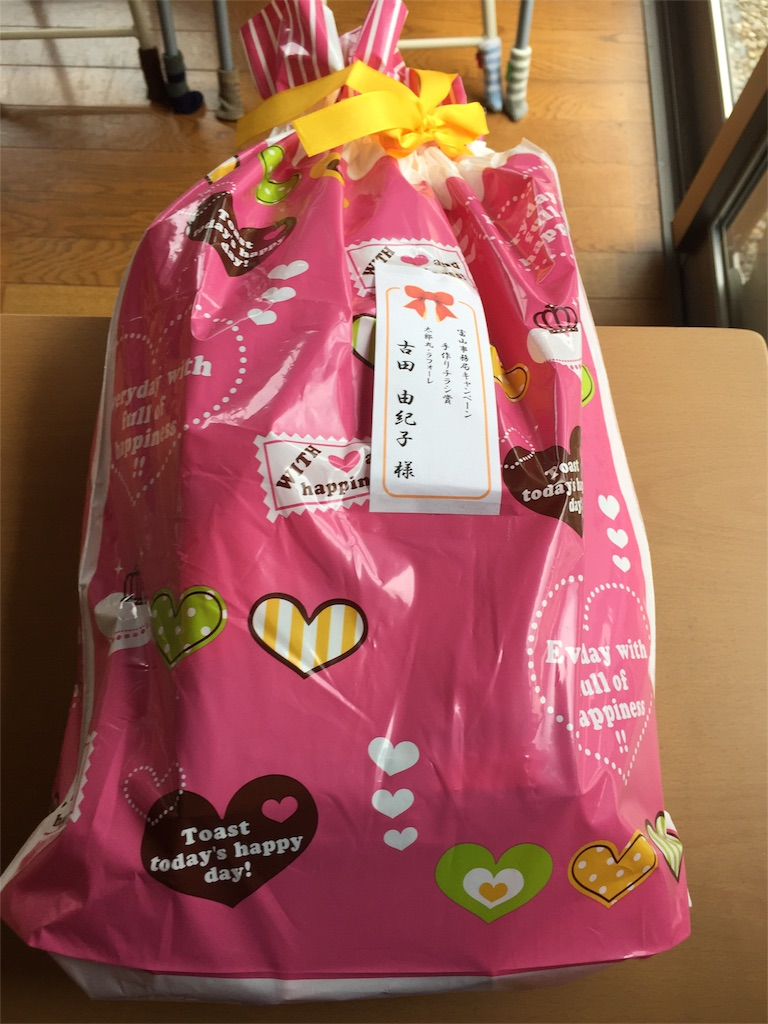 f:id:yukiko-f:20170510215327j:image