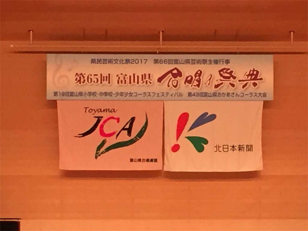 f:id:yukiko-f:20170604220311j:image