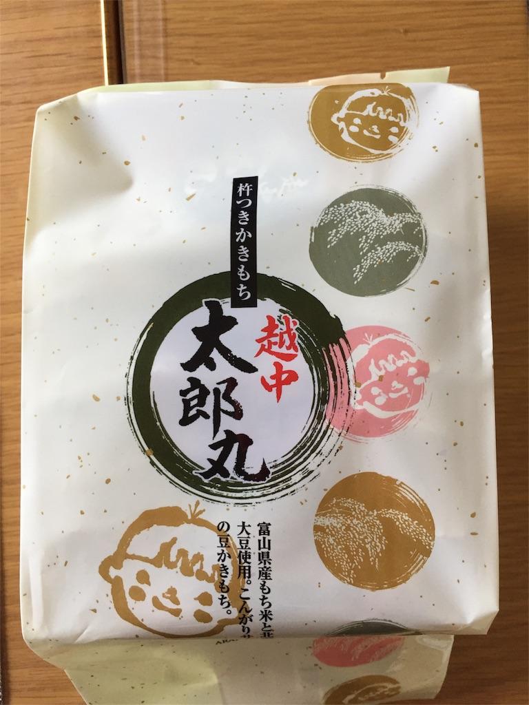 f:id:yukiko-f:20170624220015j:image