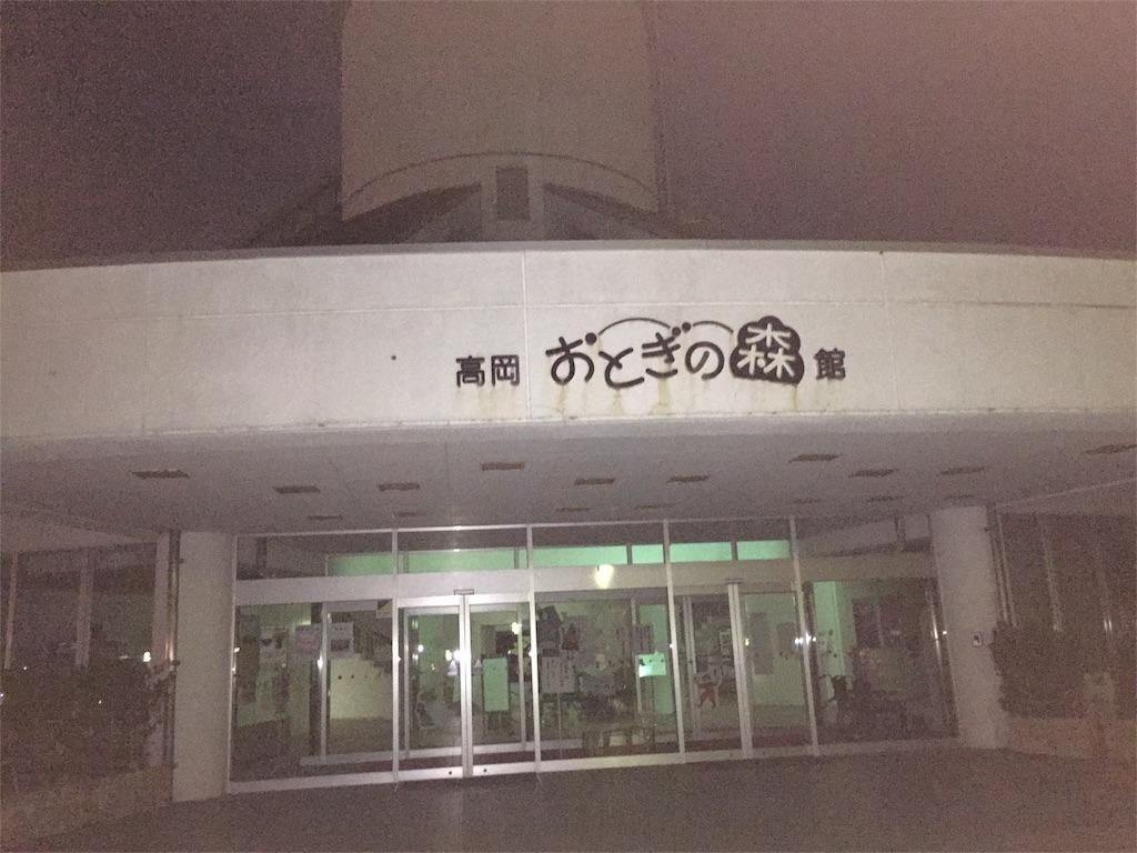 f:id:yukiko-f:20170708230113j:image