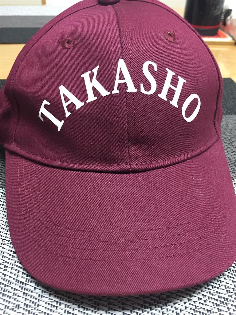 f:id:yukiko-f:20170729215420j:image