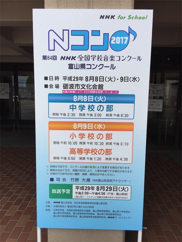 f:id:yukiko-f:20170809203540j:image