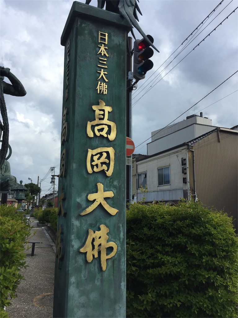 f:id:yukiko-f:20170819233805j:image