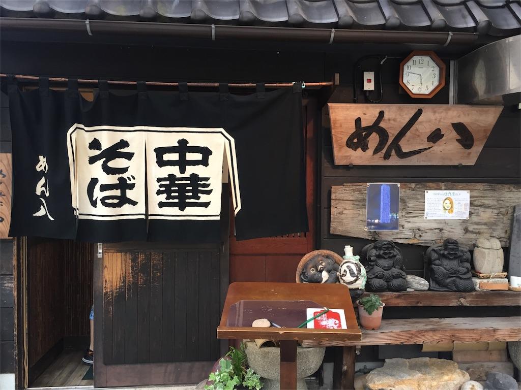 f:id:yukiko-f:20170819234352j:image