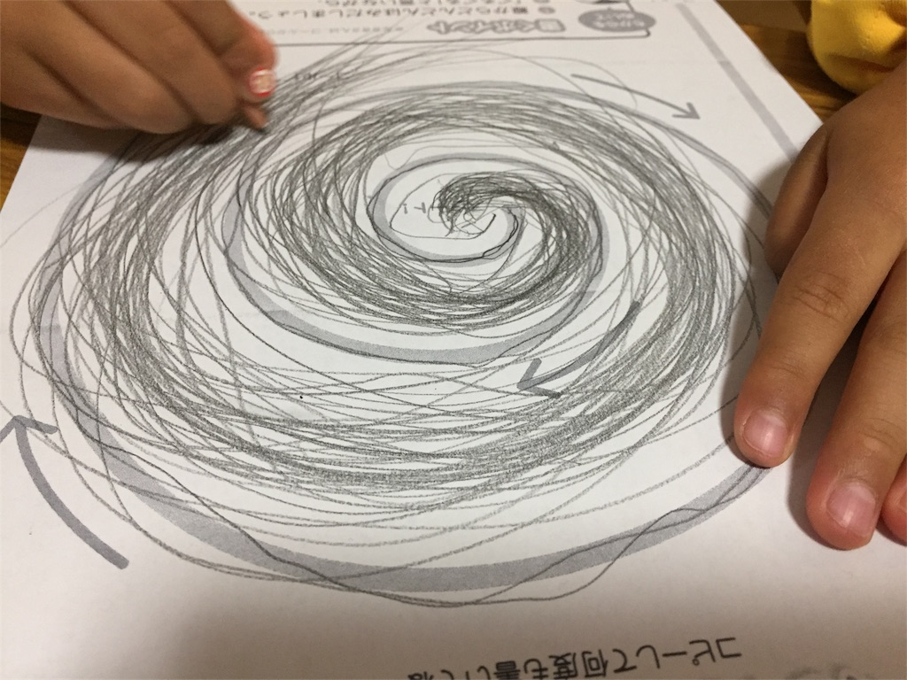 f:id:yukiko-f:20171019220825j:image