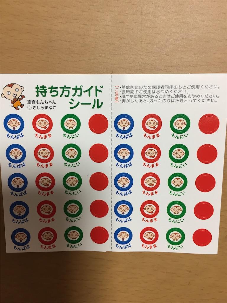 f:id:yukiko-f:20171019221718j:image