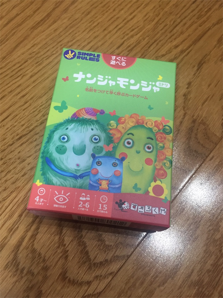 f:id:yukiko-f:20171210230258j:image