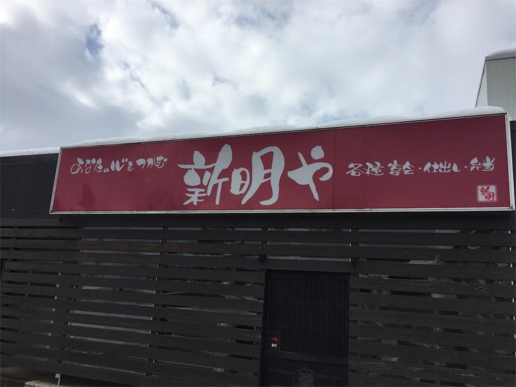 f:id:yukiko-f:20171214225857j:image