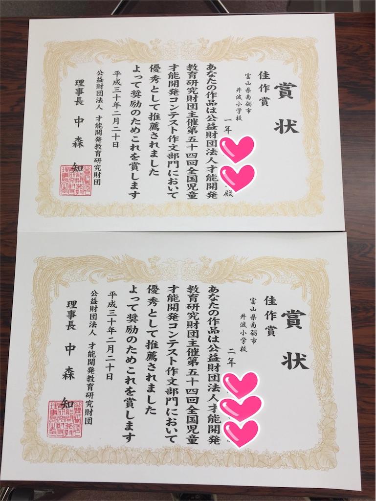 f:id:yukiko-f:20180223233838j:image