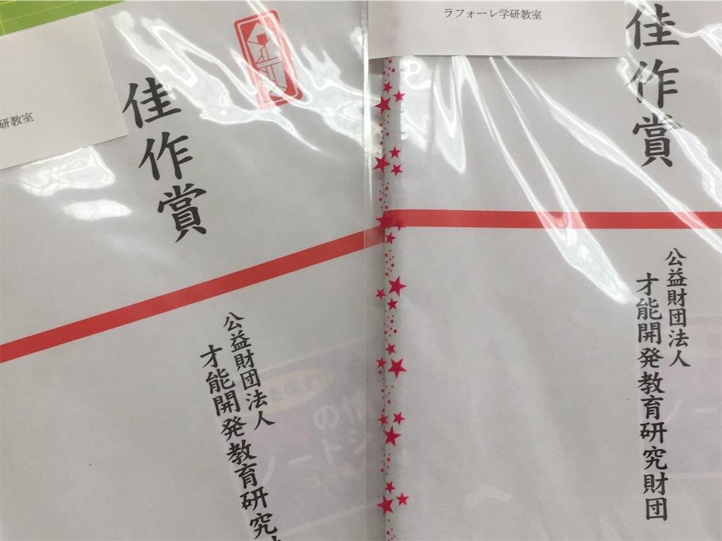 f:id:yukiko-f:20180223234039j:image