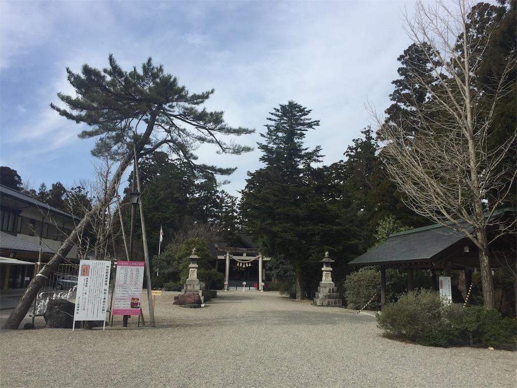 f:id:yukiko-f:20180325001014j:image