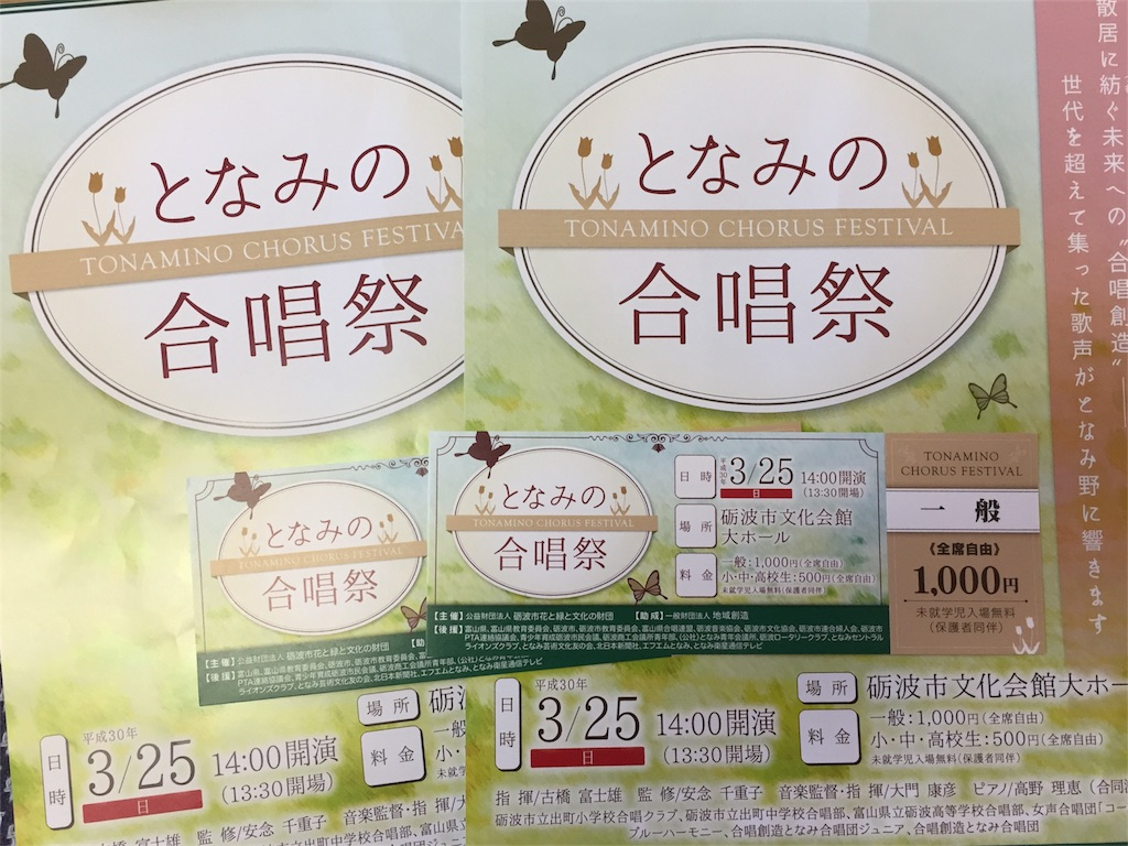 f:id:yukiko-f:20180326000005j:image