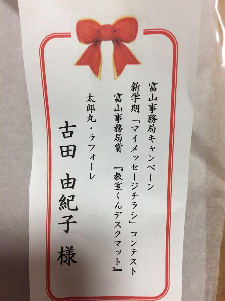 f:id:yukiko-f:20180509230704j:image