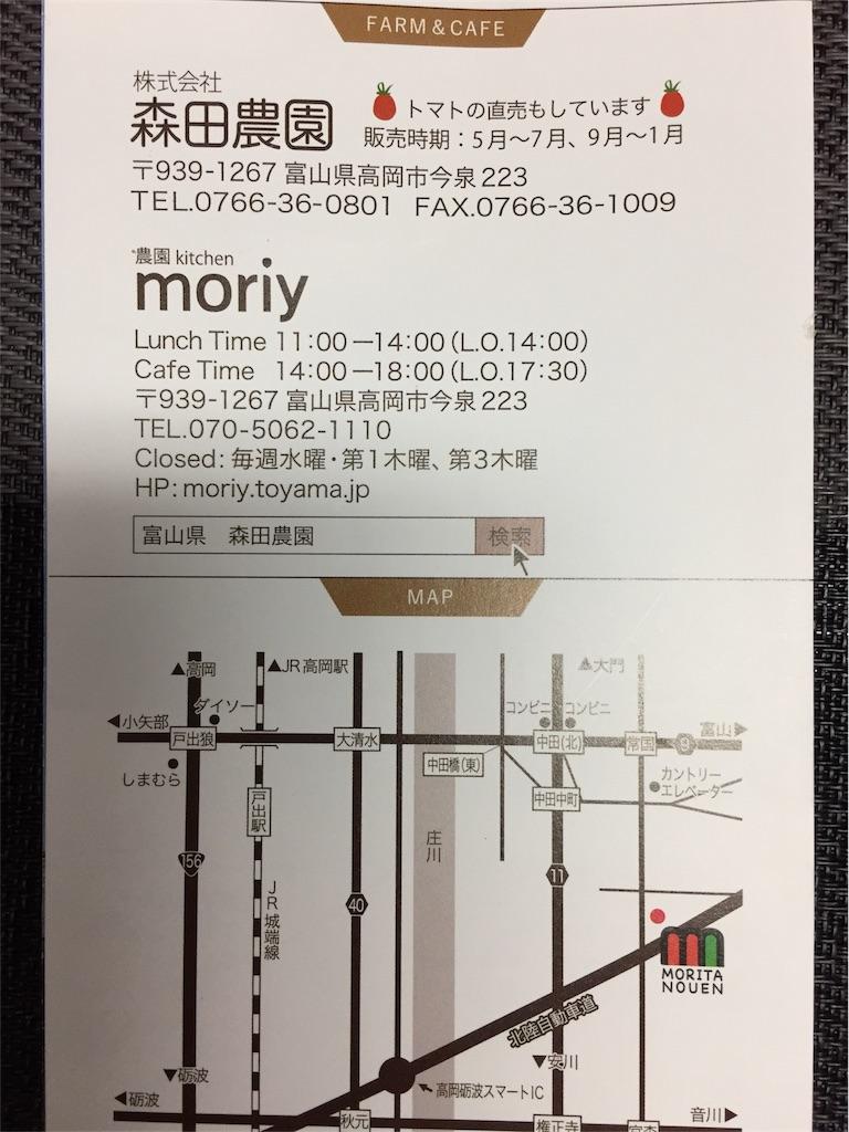f:id:yukiko-f:20180510231909j:image