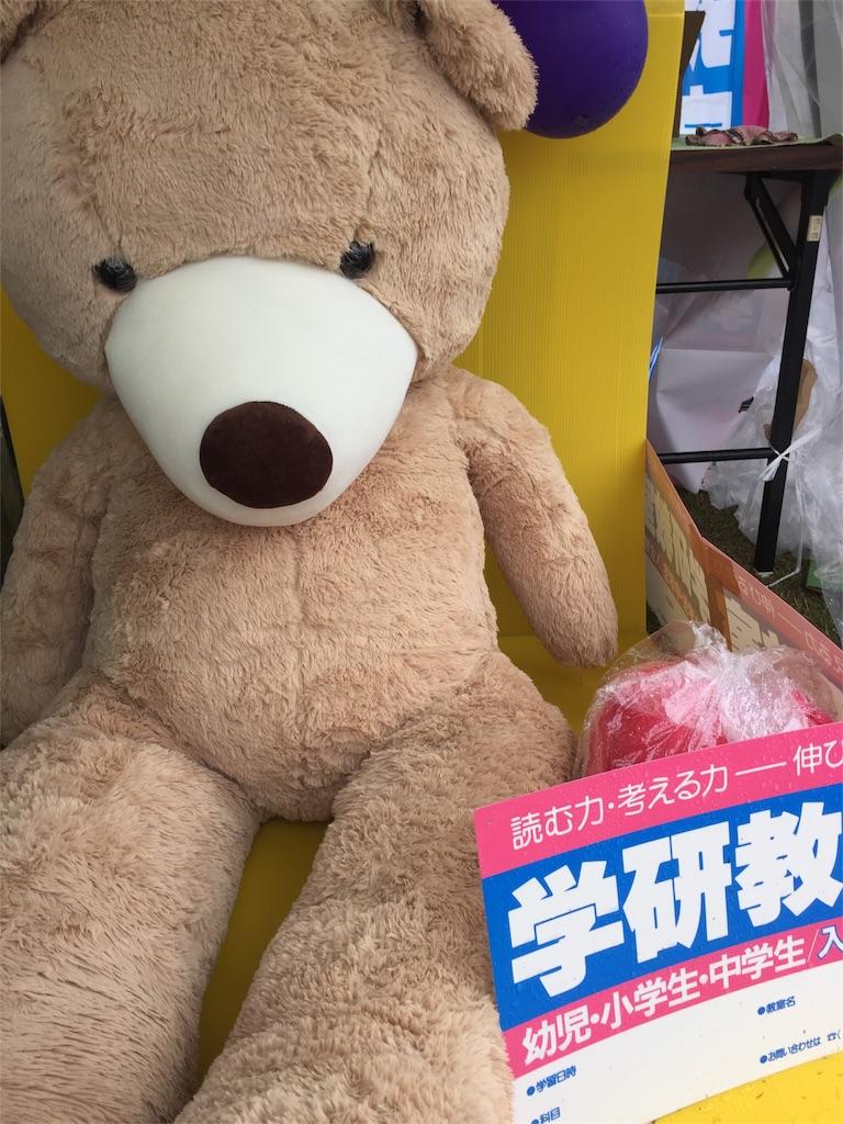f:id:yukiko-f:20180513224034j:image