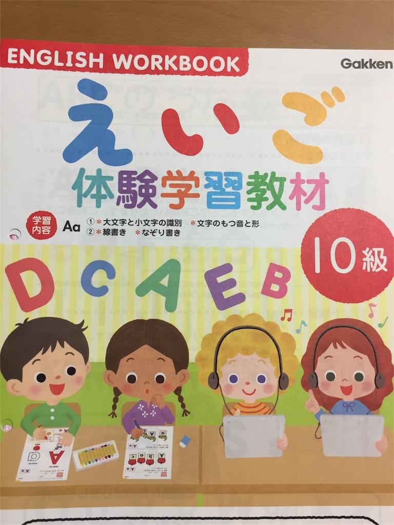 f:id:yukiko-f:20180516231641j:image