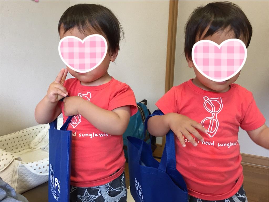f:id:yukiko-f:20180527221727j:image
