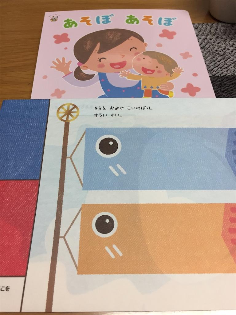 f:id:yukiko-f:20180527221740j:image