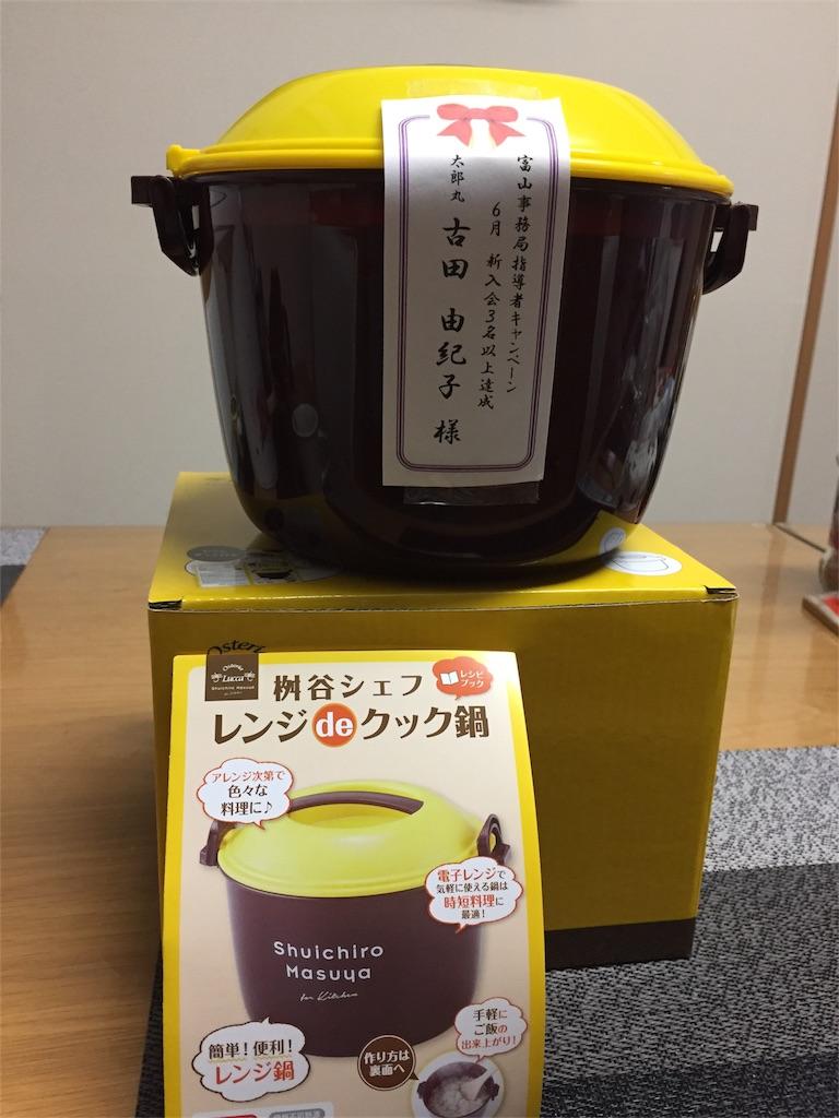 f:id:yukiko-f:20180711222415j:image