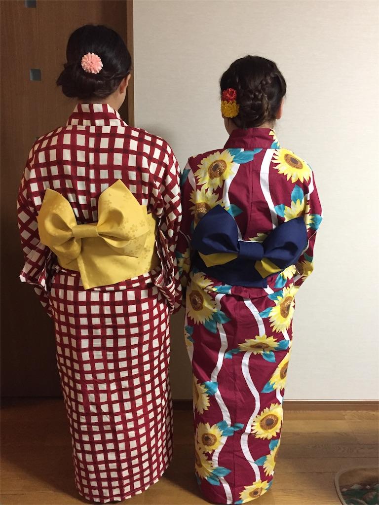 f:id:yukiko-f:20180815233221j:image