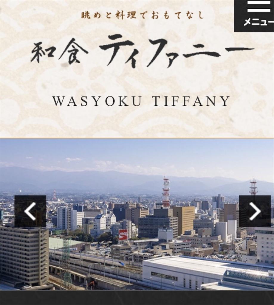 f:id:yukiko-f:20180912231821j:image