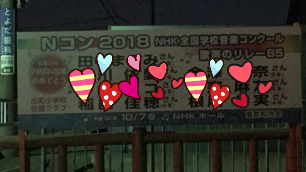 f:id:yukiko-f:20181007235431j:image