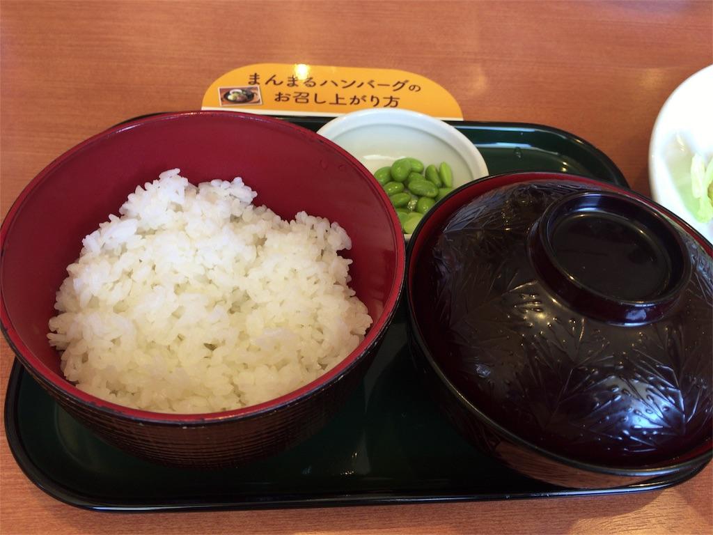 f:id:yukiko-f:20190114211519j:image