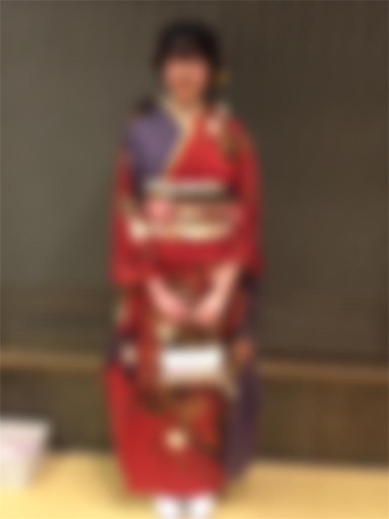 f:id:yukiko-f:20200802001049j:plain
