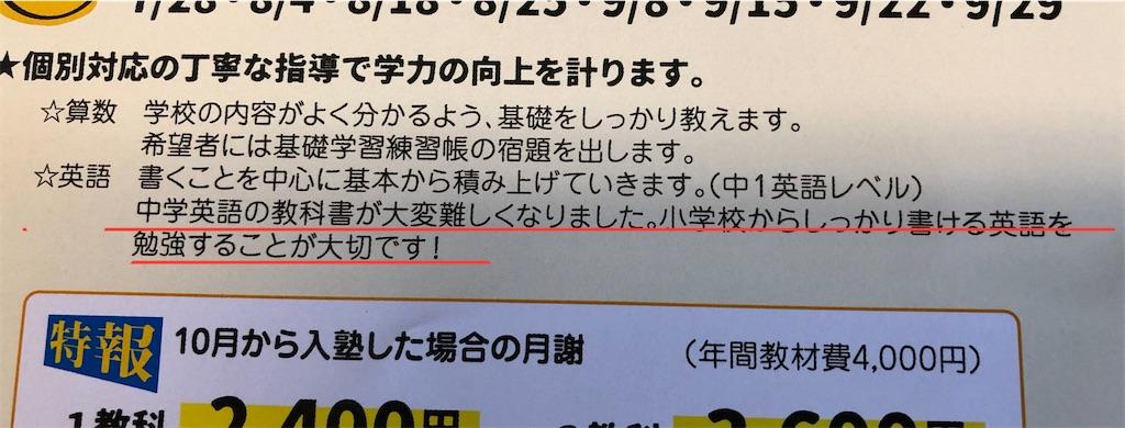 f:id:yukiko-f:20210718005025j:plain