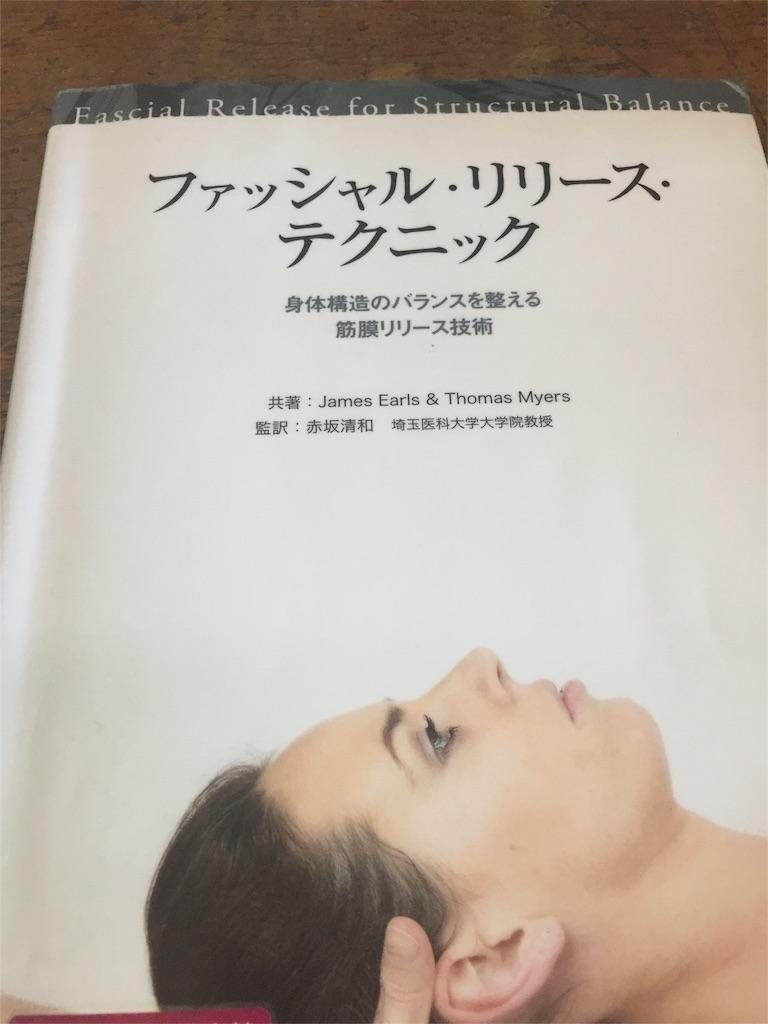 f:id:yukiko-pilates:20160828132609j:image