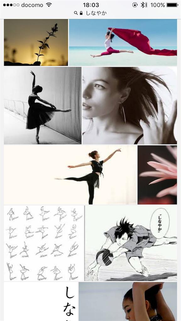 f:id:yukiko-pilates:20161212180423p:image