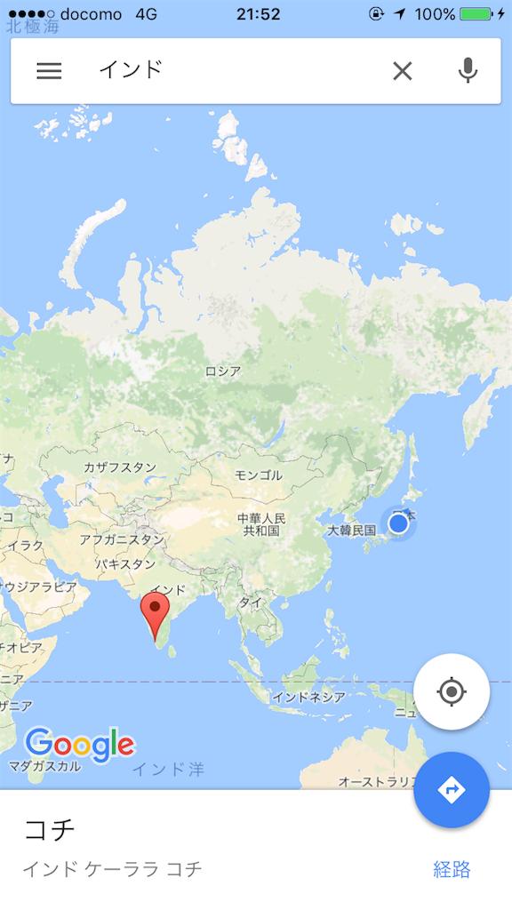 f:id:yukiko-pilates:20170109215235p:image