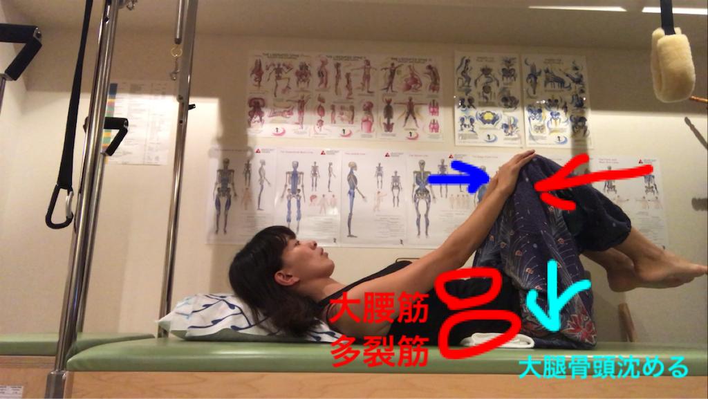 f:id:yukiko-pilates:20170723234145p:image
