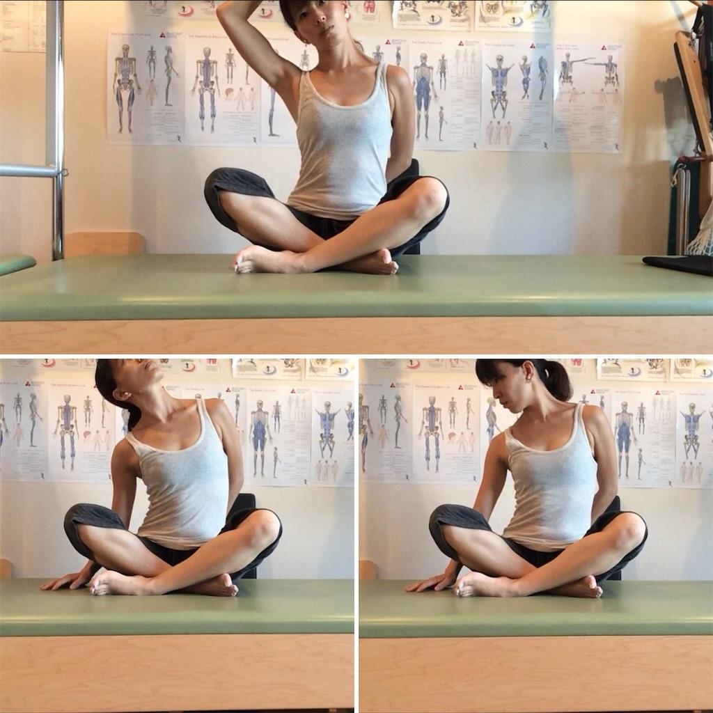 f:id:yukiko-pilates:20170807180143j:image