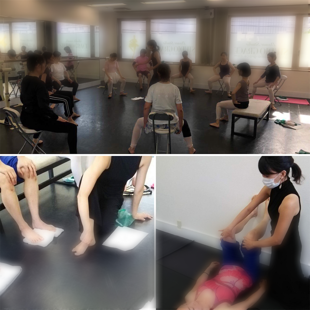 f:id:yukiko-pilates:20170821123929p:image