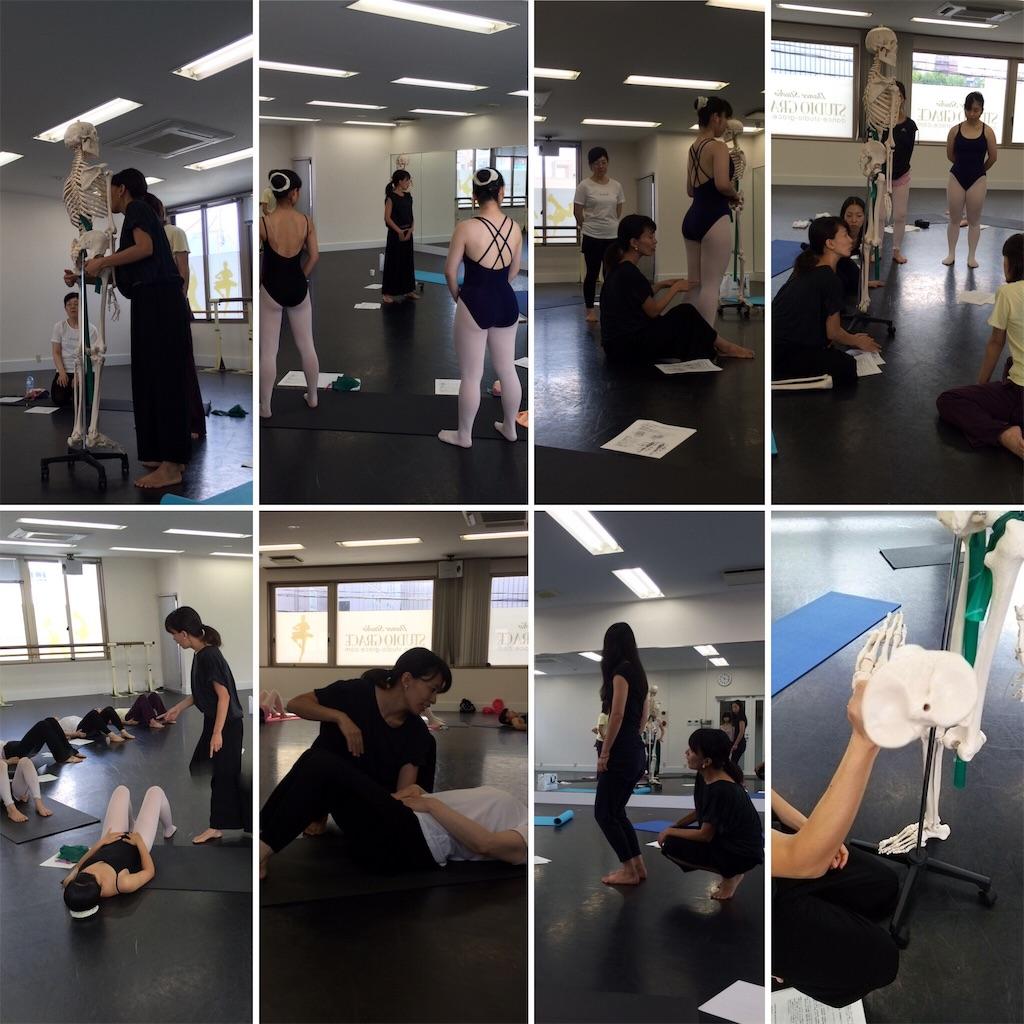 f:id:yukiko-pilates:20170904225137j:image