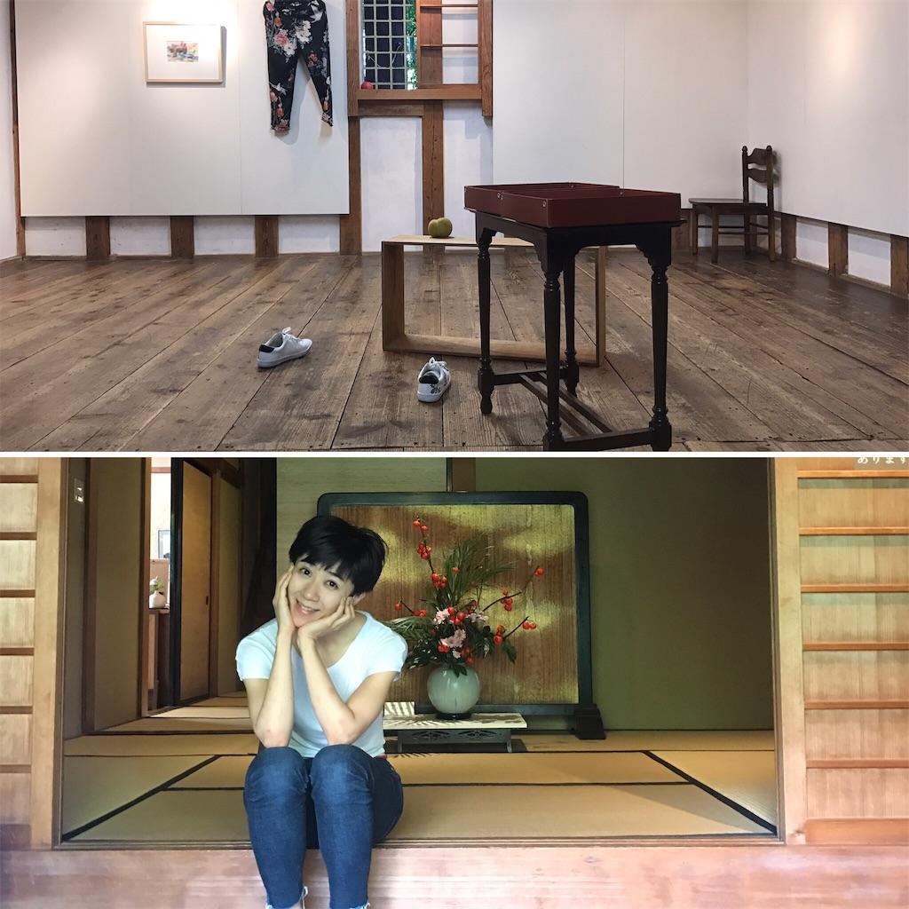 f:id:yukiko-pilates:20170910233825j:image